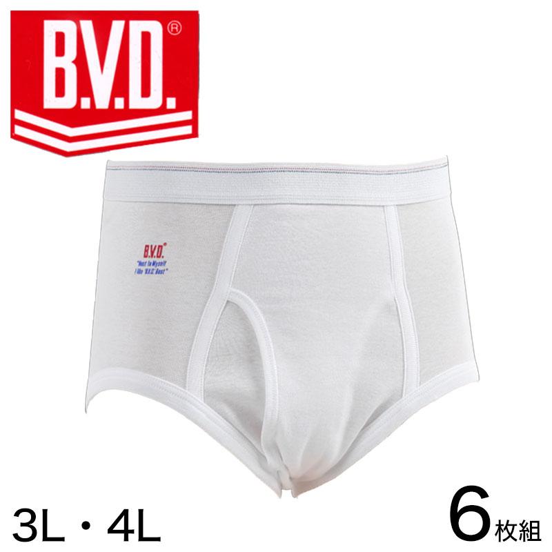 BVD メンズ ブリーフ はき込み深め 綿100% 6枚セット 3L・4L (コットン 前開き 下着 肌着 インナー 男性 紳士 パンツ ボトムス 白 ホワイト 大きいサイズ)