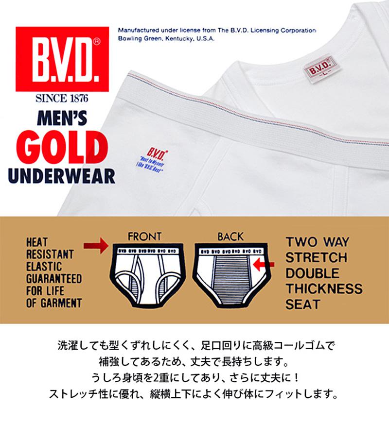 BVD メンズ ブリーフ はき込み深め 綿100% 5L・6L (コットン 前開き 下着 肌着 インナー 男性 紳士 パンツ ボトムス 白 ホワイト 大きいサイズ)