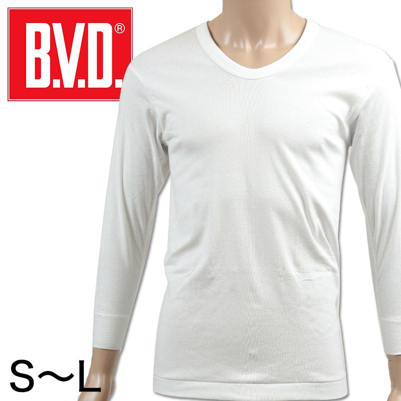 BVD メンズ 長袖U首シャツ 綿100% S〜L (8分袖 コットン Uネック インナー 下着 男性 紳士 白 ホワイト S M L)
