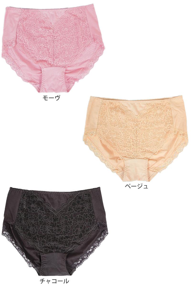 レディース お腹まわりスッキリ ショート丈 ガードルショーツ 3枚セット 3L〜5L (パンツ ショーツガードル 1枚履き可能 婦人 4L)