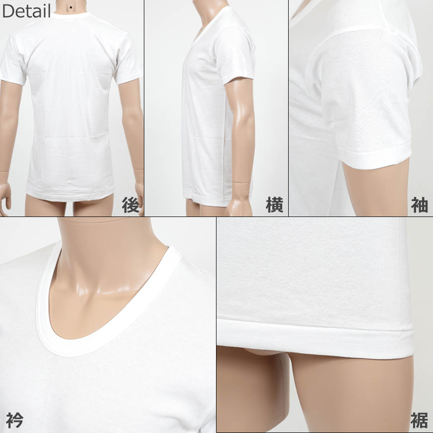 BVD メンズ 半袖シャツ Uネック Finest Touch EX 綿100% M・L (インナー 下着 男性 紳士 白 コットン ホワイト)