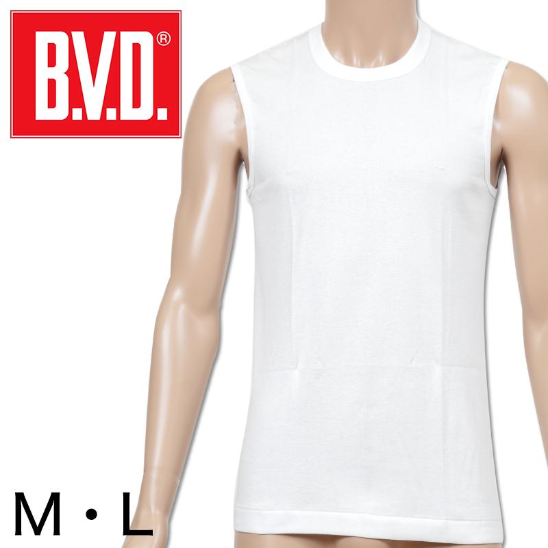 BVD メンズ 丸首 スリーブレス シャツ Finest Touch EX 綿100% M・L (コットン クルーネック ランニング インナー 下着 男性 紳士 白 ホワイト)