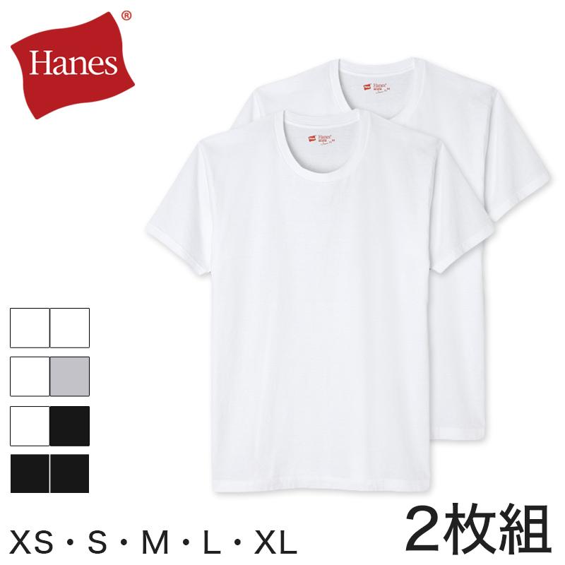 Hanes ヘインズ メンズ Tシャツ ジャパンフィット 綿100% 半袖丸首 XS〜XL (XS S M L XL 2枚セット 白 黒 グレー Japanfit 男性 紳士 男子)