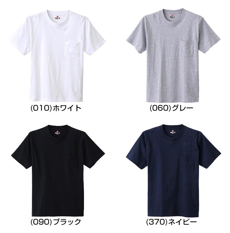 ヘインズ BEEFY-T ポケットTシャツ S〜XL (メンズ ビーフィー ポケット Tシャツ tシャツ トップス シャツ インナー 半袖 丸首 クルーネック 綿100 Hanes)