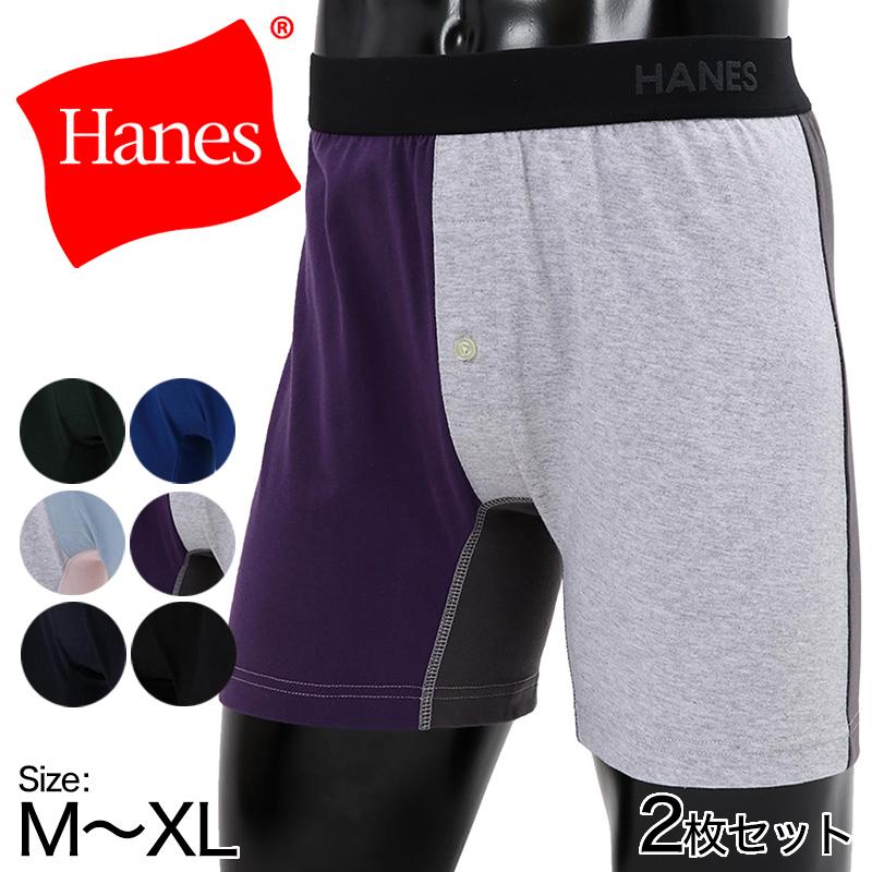 ヘインズ ボクサーパンツ 綿100% メンズ 2枚セット M〜XL (ボクサーブリーフ 下着 綿 ボクサー パンツ hanes ビーフィー ll 2枚組 前あき)