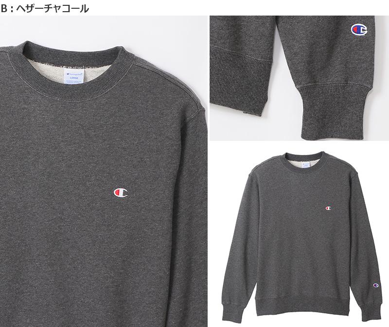 Champion メンズ クルーネック スウェットシャツ M〜XXL (チャンピオン 長袖 トレーナー 綿混)