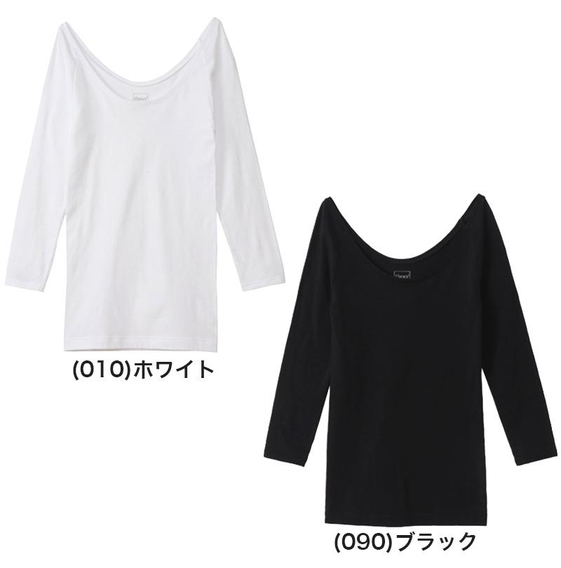 レディース インナーシャツ 襟ぐり広め ストレッチ Undies フリーサイズ (Hanes UNDIES Plus+ 婦人 アンダーウェア ラグラン袖 綿混 白 黒)