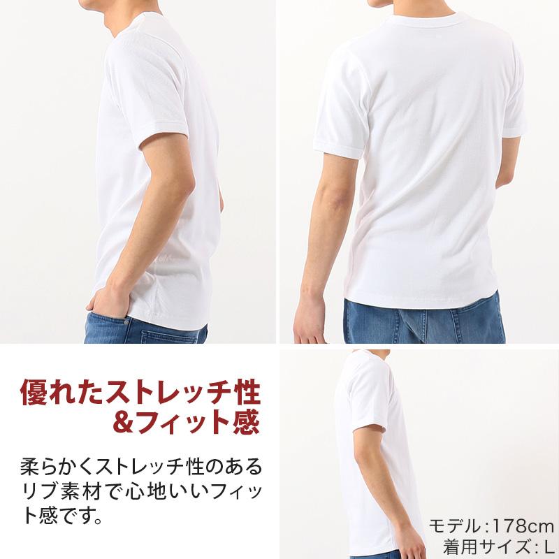 ヘインズ BEEFY-T リブTシャツ S〜XL (Hanes tシャツ メンズ 無地 肌着 半袖 下着 綿 コットン インナー 男性 hanes S M L XL)