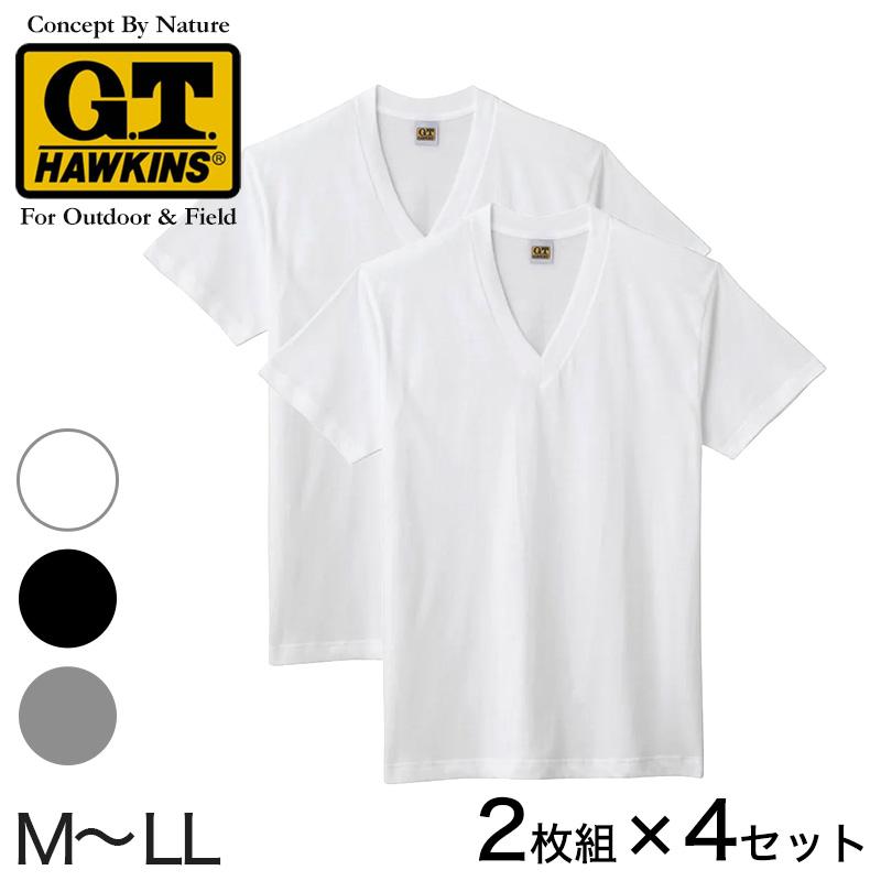 グンゼ G.T.HAWKINS VネックTシャツ 2枚組×4セット M〜LL (GUNZE GTホーキンス 綿100% メンズ)
