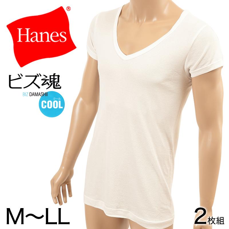 ヘインズ シャツ クールビズ魂 メンズ 深Vネック 1分袖シャツ 2枚組 COOL M〜LL (Hanes BIZ DAMASHII COOL 1分袖 抗菌防臭 吸汗速乾 心地よいフィット感 ポロシャツでも見えにくい 背中が出にくい長め丈 深V)