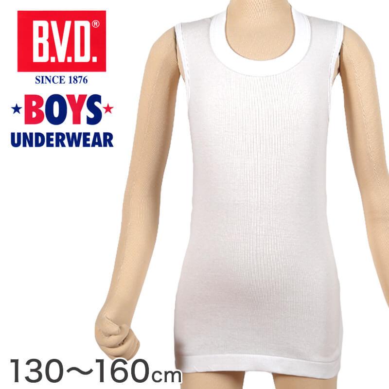 B.V.D.BOYS 洗濯に強い 丸首スリーブレスシャツ (130〜160cm)