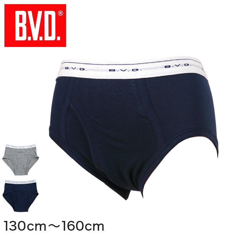 B.V.D.BOYS 洗濯に強い 天ゴムスタンダードカラーブリーフ (130〜160cm)