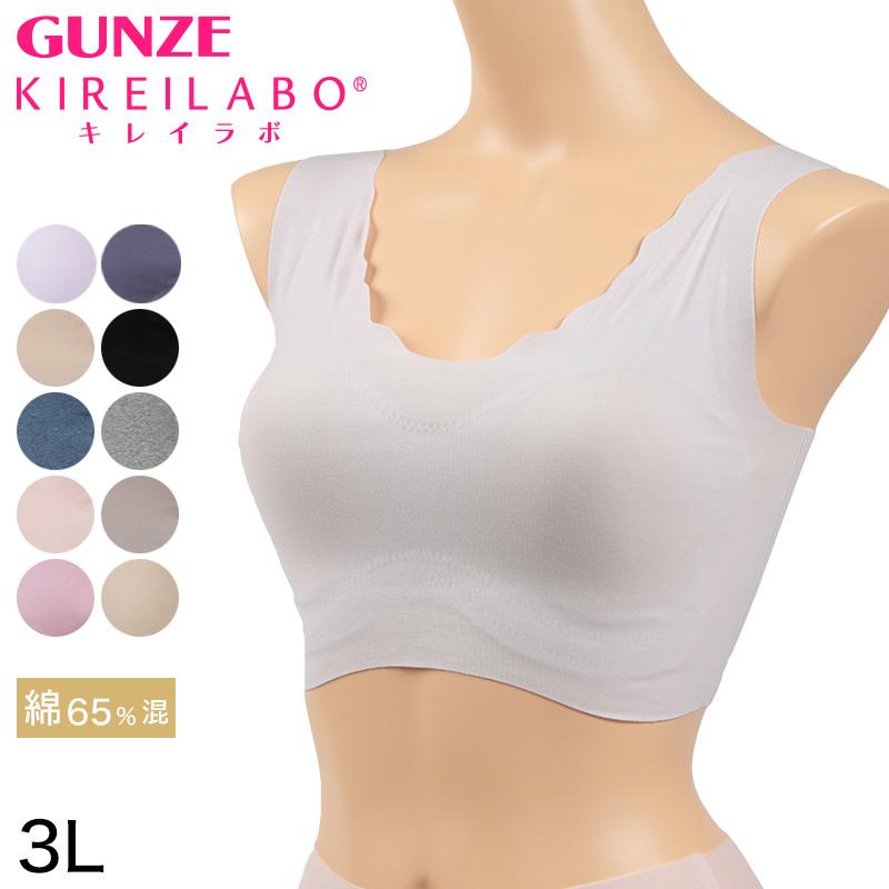 グンゼ キレイラボ 完全無縫製 ハーフトップ 3L (下着 縫い目がない レディース 婦人 GUNZE)