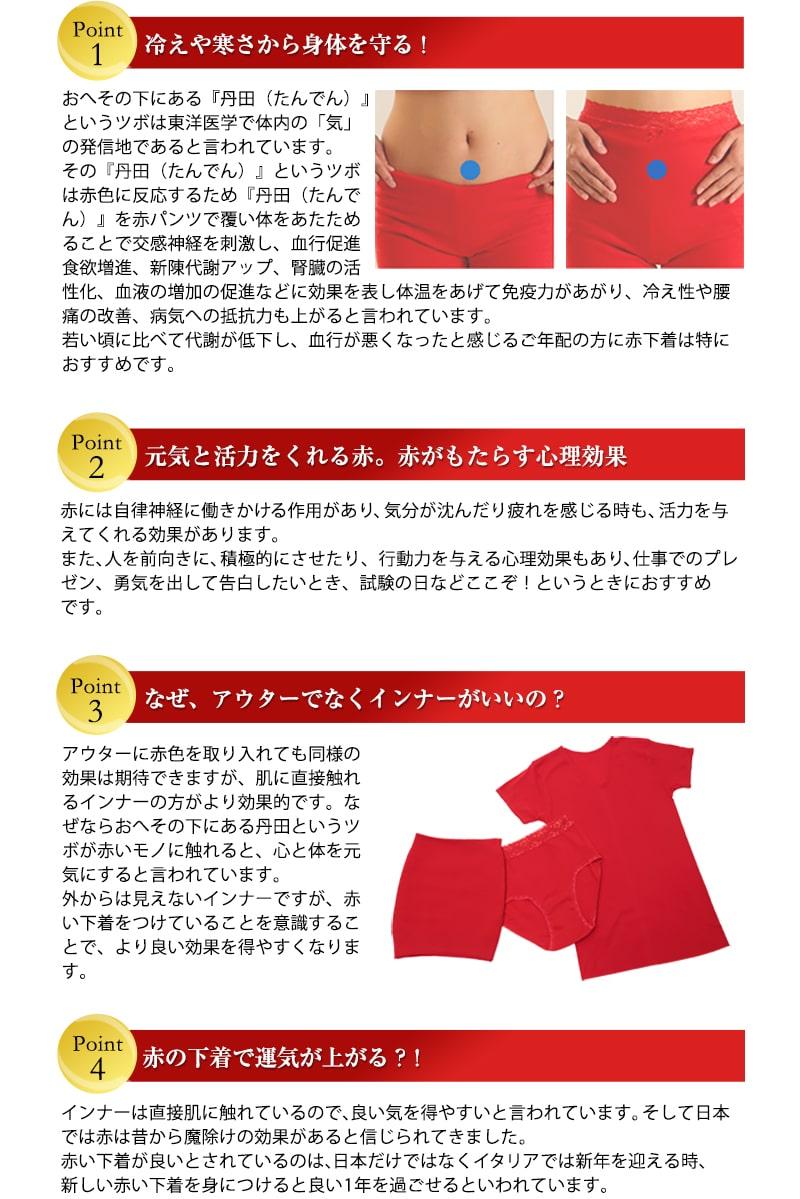 紅匠 メンズ ランニング M〜LL (メンズ 男性 下着 赤下着 アンダーウェア ランニングシャツ 大きめ 大きいサイズあり 還暦祝い プレゼント ギフト 赤い 敬老の日 さる年 申年)