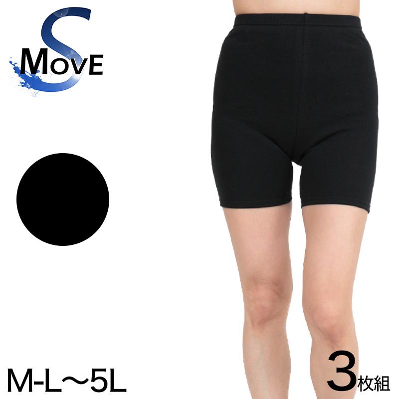 スパッツ 3分丈 綿 3枚セット M-L〜5L (レギンス 大きいサイズ 3l レディース スポーツ インナー 黒 中学生 高校生 セット)