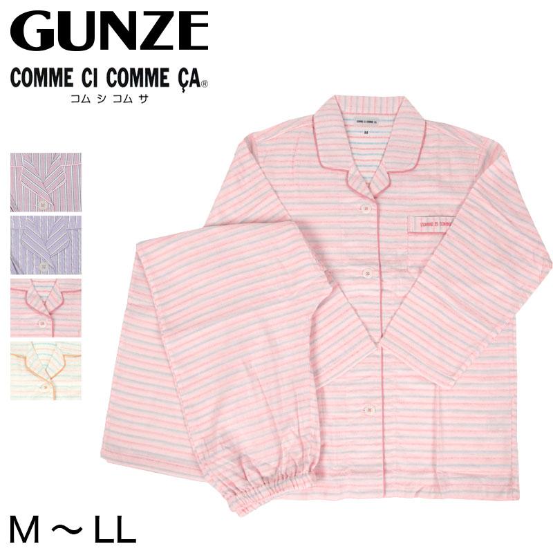 グンゼ COMME CI COMME CA レディース ホームウェア 長袖+長パンツ M〜LL (GUNZE コムシコムサ パジャマ)