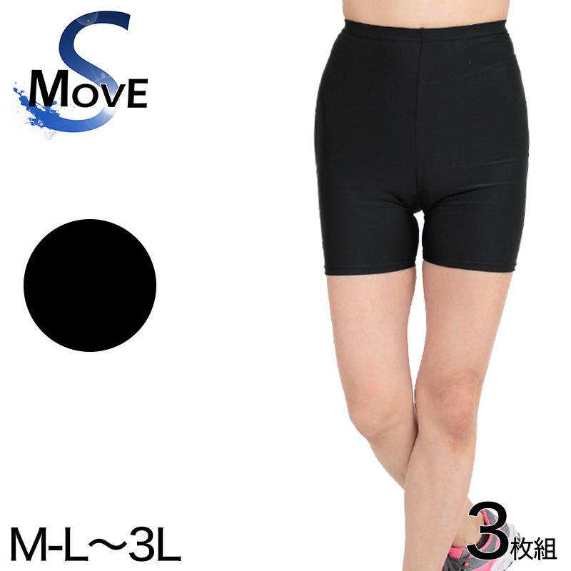 スパッツ 3分丈 スポーツ インナー 3枚セット M-L〜3L (レギンス 大きいサイズ 3l レディース アンダーパンツ 黒 ジュニア セット)
