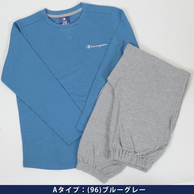 グンゼ Champion レディース ホームウェア 長袖+長パンツ M〜LL (GUNZE チャンピオン パジャマ)
