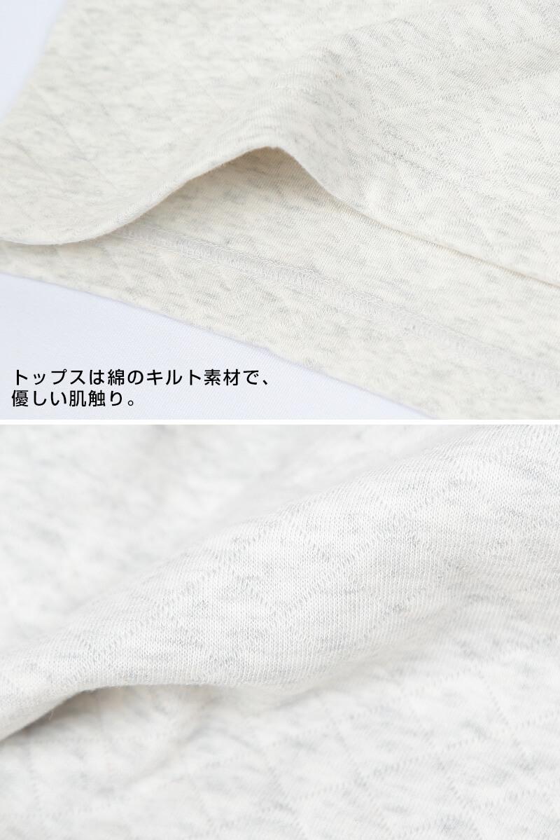 チャンピオン 婦人ボア長袖長パンツ M〜LL (GUNZE チャンピオン パジャマ)