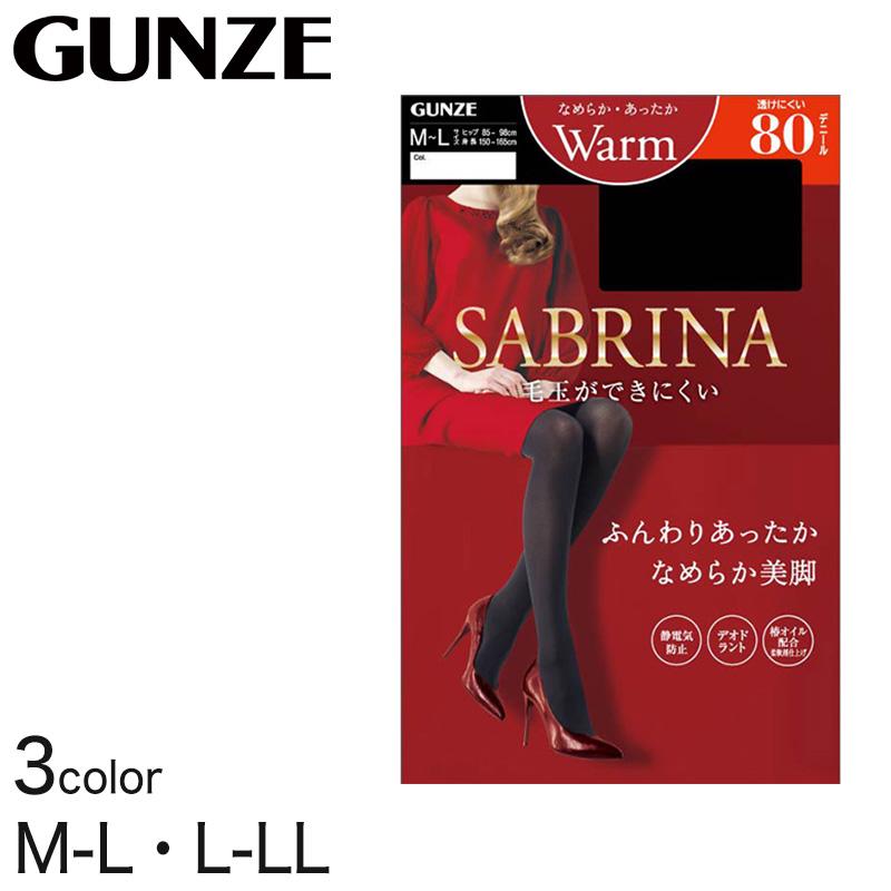 グンゼ SABRINA ウォームタイツ 80デニール M-L・L-LL (タイツ あったかい 保温 )