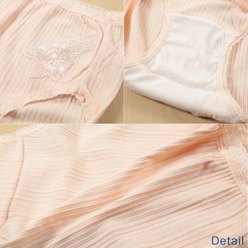 おへそが出ない 大判針抜き&アップリケショーツ M〜LL (日本製 肌着 下着 パンツ レディース 大きいサイズあり)