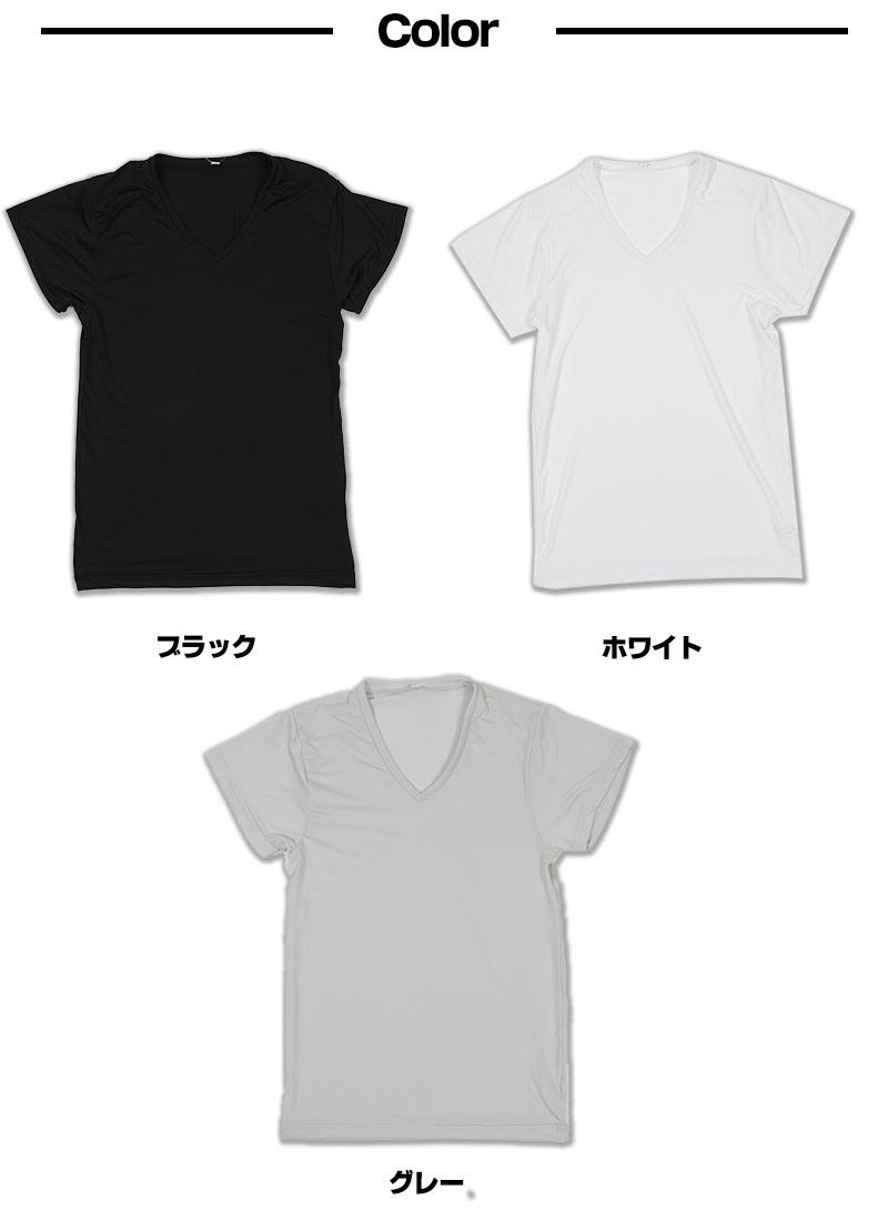 下着 メンズ 半袖 Vネック シャツ M〜LL (肌着 tシャツ 吸汗 速乾 インナー V首)