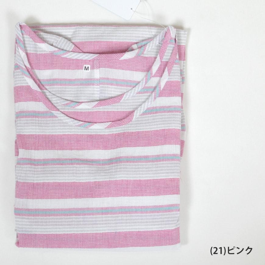 グンゼ Tuche レディース ルームウェア 夏 M〜LL (部屋着 半袖 綿100% 綿 涼しい)