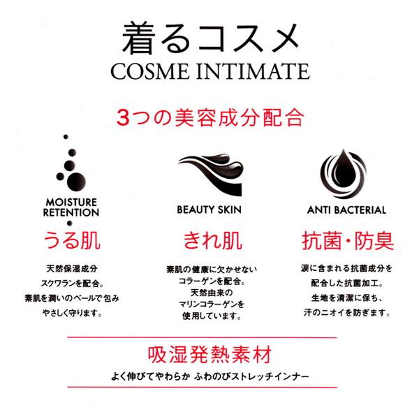 グンゼ Tuche 美しいシンプル 着るコスメ 吸湿発熱 3分袖インナー M・L (GUNZE トゥシェ インナー 下着 レディースインナー)