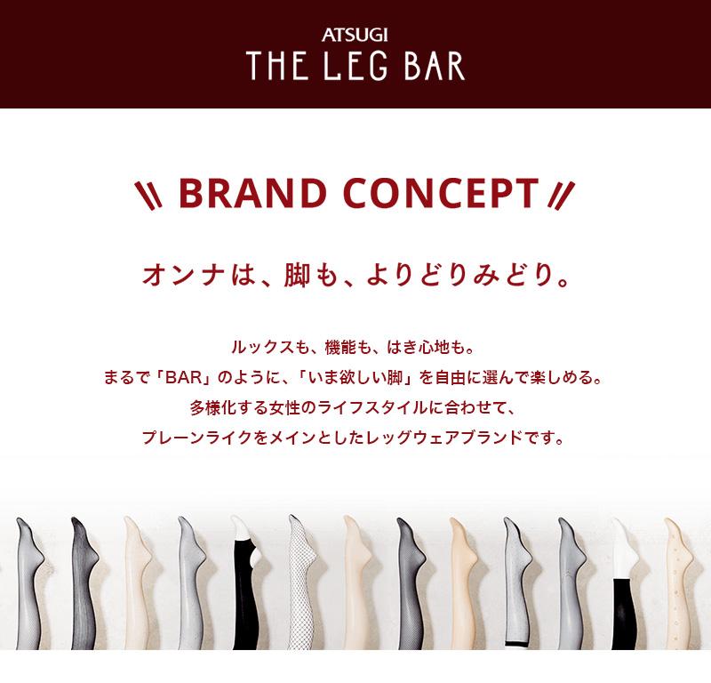 アツギ ATSUGI THE LEG BAR ダブルニット プレーンタイツ 180デニール M-L・L-LL (ATSUGI 保温 日本製 厚手 冬 魔法瓶構造)