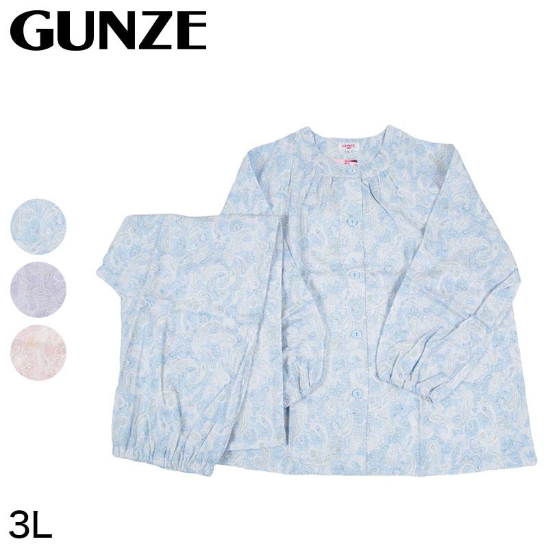 GZ GUNZE 保湿なめらか 婦人長袖長パンツ