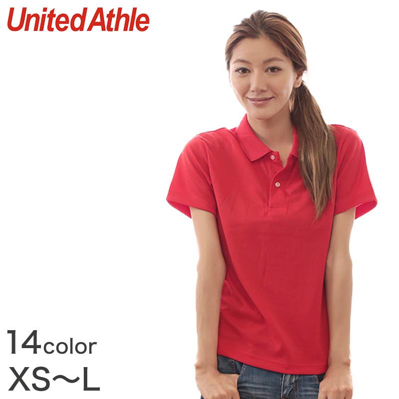 レディース 4.1オンス ドライアスレチックポロシャツ XS〜L (United Athle アウター ポロシャツ カラー)