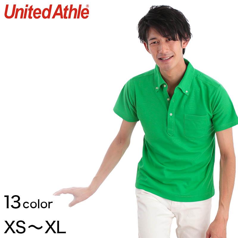 0682d877c83598 ユナイテッドアスレ メンズ 5.3オンス ドライカノコユーティリティーポケット付きポロシャツ XS~XL (United